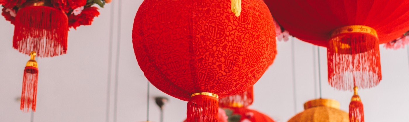 An picture of hanged red lanterns for Chinese new year celebrations