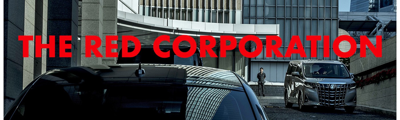 Corporation Headquarters. Grey Neo Futurism, Black Audi Coupe