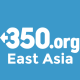 350.org East Asia