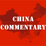 China Commentary