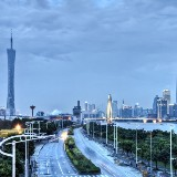 Go to Beta China: Dawn of an Innovation Generation