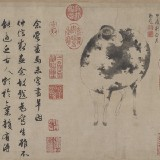 Western Daoism and its Ancient Roots