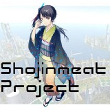Shojinmeat Project