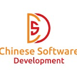 China Software Development
