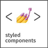 💅 styled-components