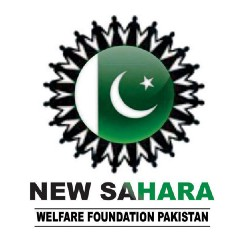 Sahara Welfare