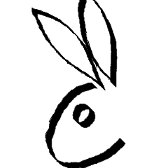 The Hungry Rabbit