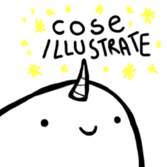 Cose illustrate, il blog.