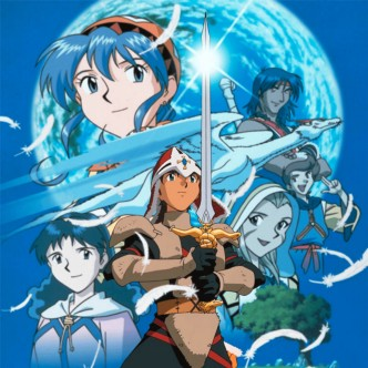 The cover art used on the back cover of the large outer box of Lunar: Silver Star Story Complete for the PS1. It features the main cast of characters.