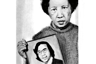 Remembering Vincent Chin…and My Father