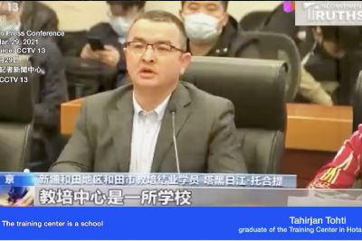 CCP's Lies About Xinjiang Exposed by Its Own Propaganda Video 中共關於新疆謊言被自制宣傳片揭穿 — Jennifer's World