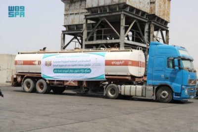 Saudi Arabia delivers the second batch of oil derivatives grant to Yemen