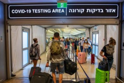 Hundreds Arrive in Israel From Iran, Syria, Other Enemy States