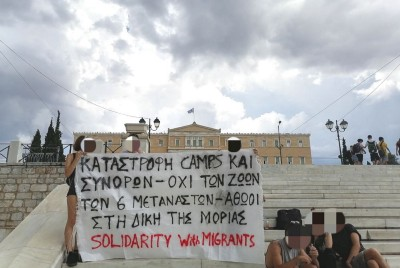 AYS Daily Digest 11/06/21: Moria 6 ongoing trial—no transparency, no justice?