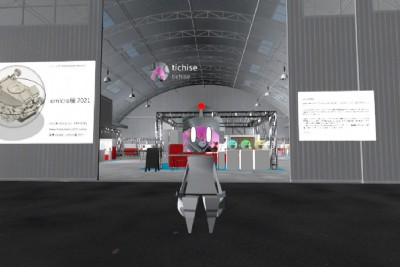 Maker Faire Kyoto 2021 onlineでバーチャル展示を行いました