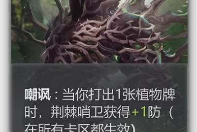 TCG NFT Card information analysis of Red and Blue