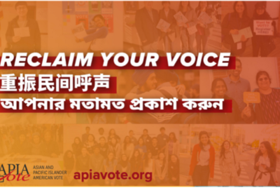 Rising Voices Of Asian American Families experiments with in-language digital organizing