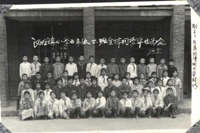 My Primary School Graduation Photo 我的小學畢業照 — Jennifer's World