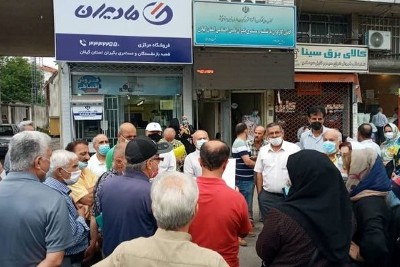 More Strikes, Less Safety for Workers in Iran: Download Zamaneh Labor Rights Report