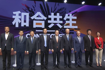 MWC Shanghai Begs for Cooperation in a Shattered World