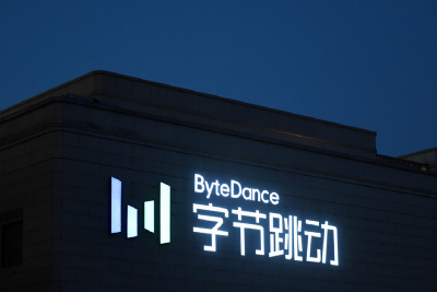 """ByteDance to develop music streaming service """"Fei Yue"""""""