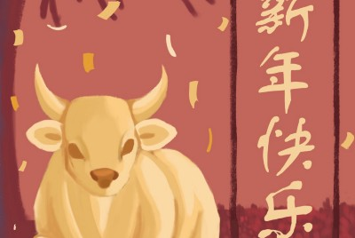 Chinese New Year—Celebrating the Year of the Ox