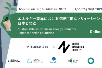 [Event Report] Sustainable Solutions in the Energy Industry: Japan and Northern Europe (April 8th…