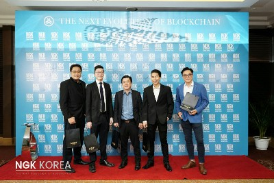 NGK Global roadshow in South Korea was successfully held, set off a wave of privacy protection…