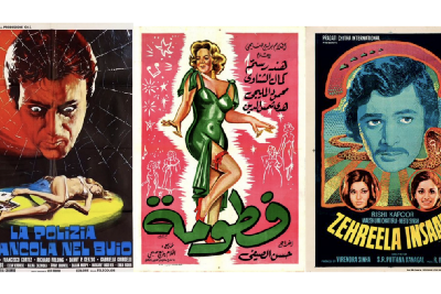 20 Great Movie Posters You've Never Seen Before