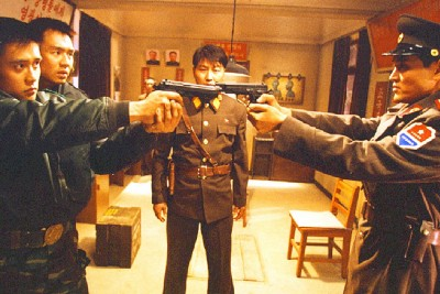 Arrow Heads #82: Park Chan-wook's JSA: JOINT SECURITY AREA (2000) Heralds a Coming Master