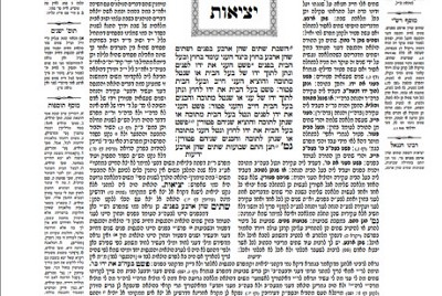 How Dangerous the Talmud is for the Messianic Jew?!