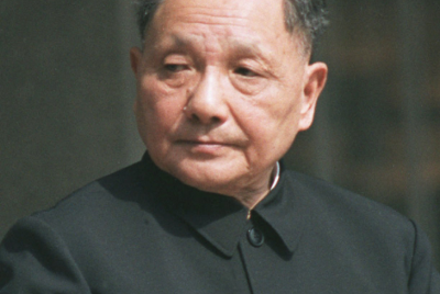 Lesson from Deng Xiaoping(?)