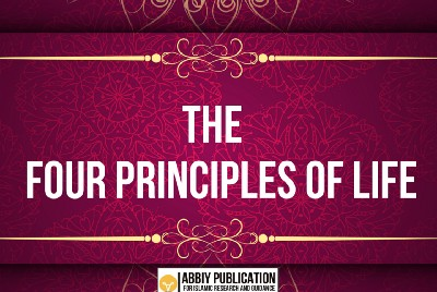 The Four Principles of Life (Part 2)
