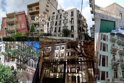 What about the Lebanese Traditional Architecture?