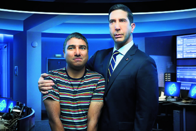 13 too young to become a man, says Schwimmer