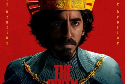 Review: The Green Knight (2021)