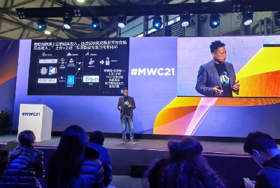#MWCS2021: The ascendancy of BoAT2021, powering a trusted value network data base with…