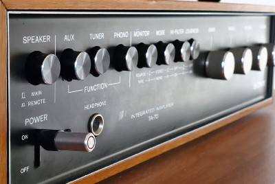 What to Look for in a Phono Amp