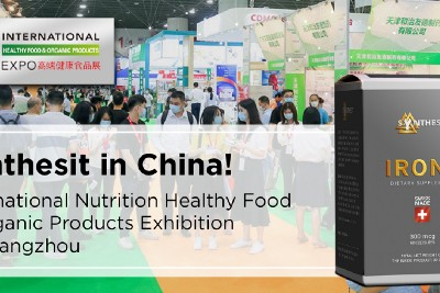 Synthesit in China (Guangzhou)! We took part in the International Exhibition of Health Products