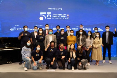 Good City Foundation teams up with Hong Kong-Family Office Tsangs Group for better cities…