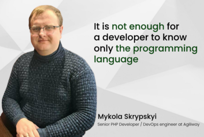 """""""IT IS NOT ENOUGH TO KNOW ONLY THE PROGRAMMING LANGUAGE"""""""
