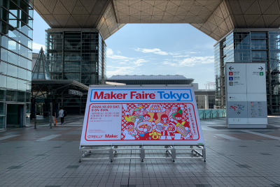Maker Faire Tokyo 2020で展示をしてきました