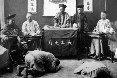 True Case of Murder in Ancient China