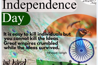 Design Independence Day Quotes Banner in Photoshop.