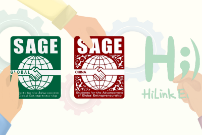 Company News: HiLink and SAGE Work to Promote Youth Entrepreneurship