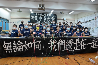 The Chinese Communist Party's decimation of Hong Kong civil society