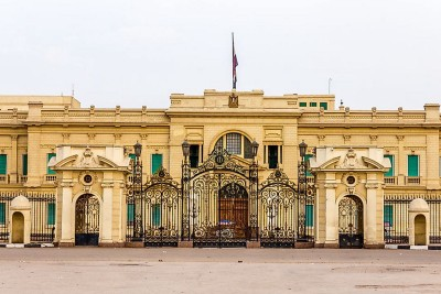 A Tale of Reforms, Structure, and Institution -Egypt….a part of the story.