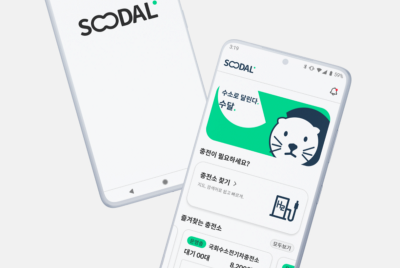 Korean Startup 'Softberry' launches hydrogen car charging information app 'Run with hydrogen'