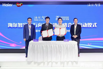 Jumping onboard a Carbon Neutral theme, Wanxiang Blockchain and Haier Smart Home jointly embarked…