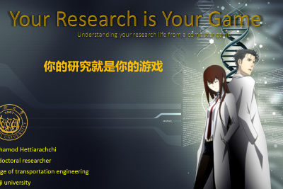 Your research is your real-life game